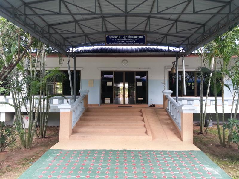 Entrance to the Meditation Hall