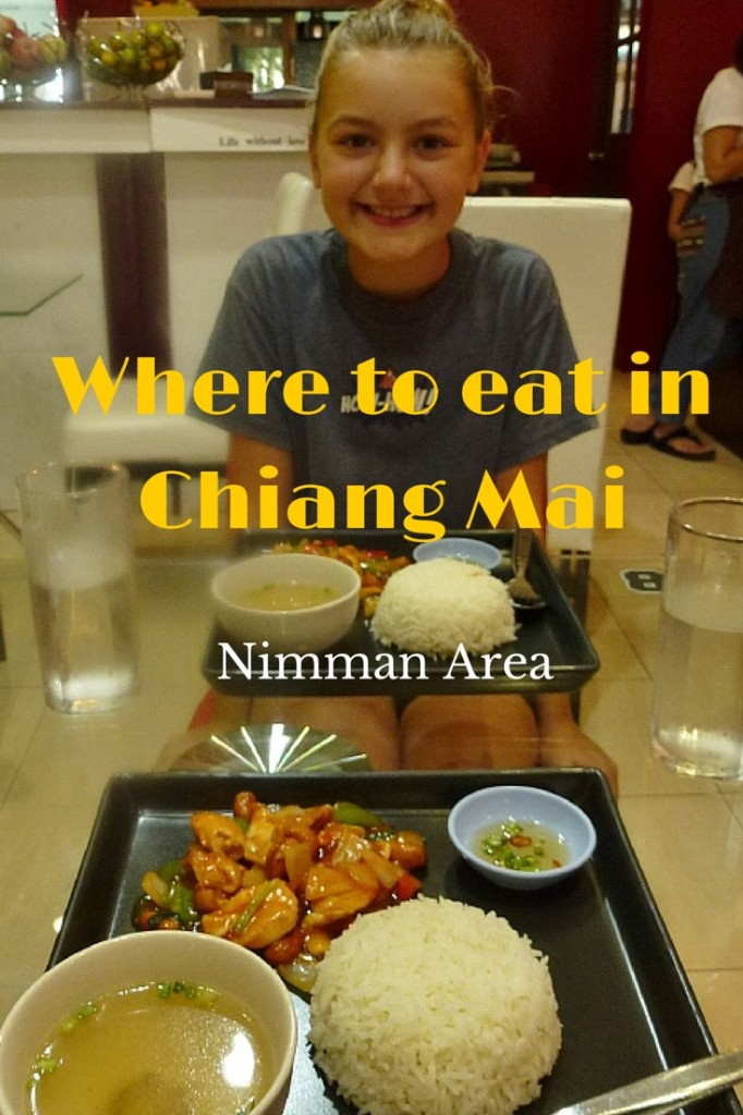 These were our favorite Family Friendly Places To Eat In Chiang Mai Thailand. Mainly around the Nimman area. Family Friendly Places To Eat In Chiang Mai Thailand - so cheap and so good.